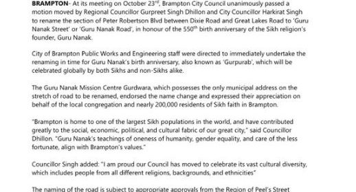 : MIXED FEELINGS ABOUT BRAMPTON'S RENAMING MOVE : Sikh Daily