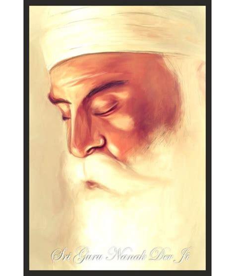 New Biography of Guru Nanak to be released : Sikh Daily