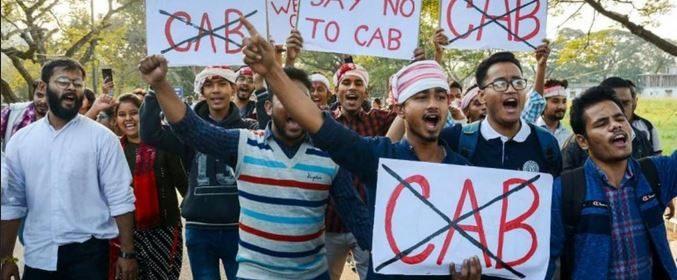 Citizenship (Amendment) Bill weakens India's secular nation charecter: warns Bangaldesh : Sikh Daily